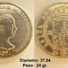 Monedas de España: ESPAÑA - 20 REALES, 1837 - PLATA .900. Lote 141535594