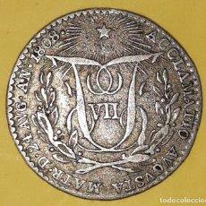 Monedas de España: MEDALLA DE PROCLAMACIÓN DE FERNANDO VII. (PLATA) 1808 MADRID (1 REAL).. Lote 119350231