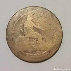Monedas de España: ESPAÑA - GOBIERNO PROVISIONAL - 10 CENTIMOS 1870 - COBRE.. Lote 142293050