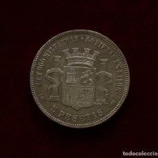 Monedas de España: 5 PESETAS 1870 (18/70). Lote 142676754