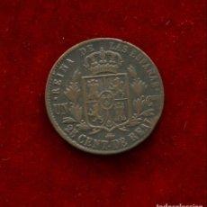 Monedas de España: 25 CENTIMOS DE REAL 1854. Lote 142680370