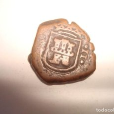 Monedas de España: MONEDA A CLASIFICAR -161. Lote 142757530