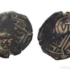 Monedas de España: RESELLO CASA DE LOS AUSTRIA. 24 MM / 5,65 GR.. Lote 143167682