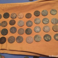 Monedas de España: ANTIGUAS 33 MONEDA / MONEDAS GOBIERNO PROVISIONAL 10 CENTIMOS AÑO 1870 VARIOS AÑOS COBRE. Lote 143228566