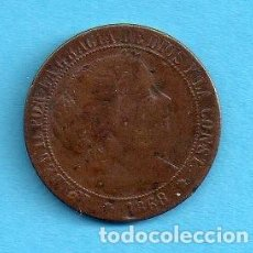 Monedas de España: MONEDA DE ISABEL II LA GRACIA DE DIOS Y LA CONST 1868 REINA DE LAS ESPANAS 1 CENTIMO DE ESCUDO. Lote 143286982