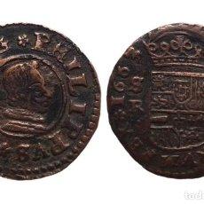 Monedas de España: FELIPE IV, 16 MARAVEDIS DE SEVILLA 1663 - 26 MM / 4,57 GR.. Lote 143553122