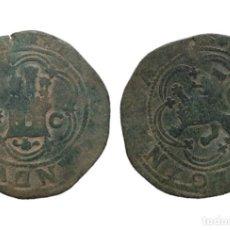Monedas de España: REYES CATÓLICOS, 4 MARAVEDIS DE CUENCA. 31 MM / 6,27 GR.. Lote 143553290