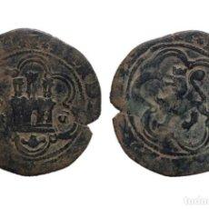 Monedas de España: REYES CATÓLICOS, 4 MARAVEDIS DE CUENCA. 30 MM / 6,98 GR.. Lote 143553318