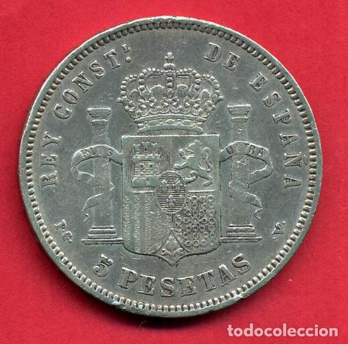 Monedas de España: MONEDA 5 PESETAS 1893 PGV ,ALFONSO XIII , ESTRELLAS VISIBLES 18 , DURO PLATA , MBC ,ORIGINAL, D2649 - Foto 2 - 143616478