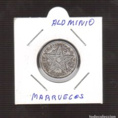 Monedas de España: MONEDA DE ALUMINIO DE MARRUECOS 1951 LA QUE VES . Lote 144142206