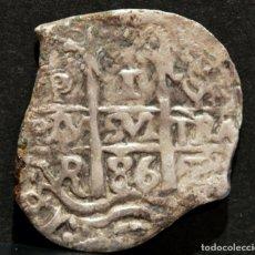 Monedas de España - 1 REAL POTOSÍ 1686 CARLOS II DOBLE FECHA PLATA ESPAÑA EXCEPCIONAL CON TODOS LOS DATOS VISIBLES - 74577747