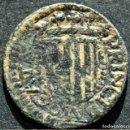 Monedas de España: SISE DE TARREGA 1641 SEISENO LERIDA GUERRA DEL SEGADORS LLEIDA. Lote 82033852