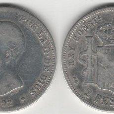 Monedas de España: ALFONSO XIII. 2 PESETAS. 1892 PG M. PLATA. Lote 145271310