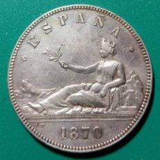 Monedas de España: 5 PESETAS PLATA, 1870 *70 GOBIERNO PROVISIONAL.. Lote 145862421