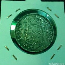 Monedas de España: MONEDA 10 REALES. 1860,ISABEL II, RÉPLICA. Lote 146252178
