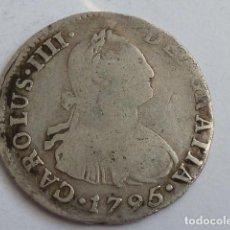 Monedas de España: MONEDA DE PLATA DE 2 REALES DE CARLOS IV DE 1795 CECA DE LIMA, ENSAYADORES I J, ESCASA. Lote 146396926