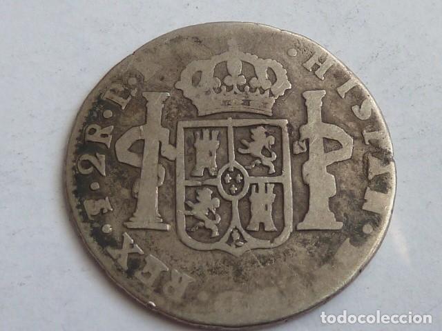 MONEDA DE PLATA DE 2 REALES DE CARLOS III DE 1780 CECA DE POTOSI, ENSAYADORES P R, MUY ESCASA (Numismática - España Modernas y Contemporáneas - De Reyes Católicos (1.474) a Fernando VII (1.833))