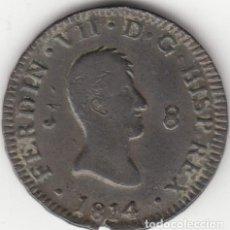 Monedas de España: FERNANDO VII: 8 MARAVEDIS 1814 JUBIA. Lote 146970370