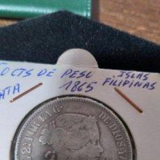 Monedas de España: ESPECTACULAR MONEDA 50 CENTIMOS DE PESO ISABEL II PLATA 1865. Lote 147014758