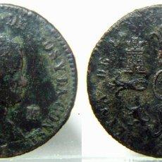 Monedas de España: MONEDA DE ISABEL II 8 MARAVEDIS DE 1847 CECA JUBIA. Lote 147483086