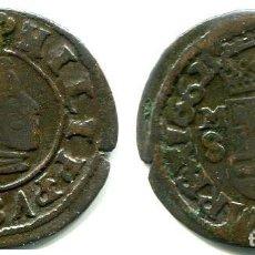Monedas de España: FELIPE IV, 16 MARAVEDIS 1662 DE MADRID (S). Lote 147627910