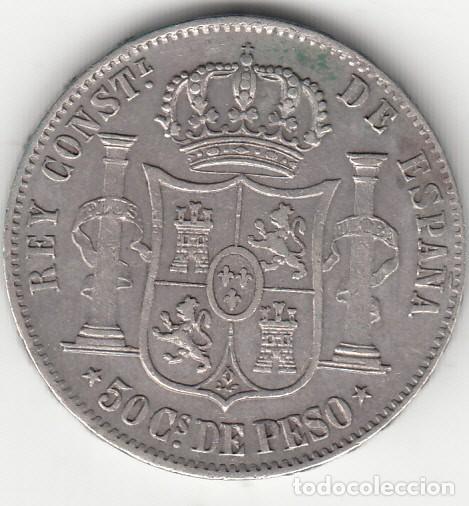 Monedas de España: ALFONSO XII: 50 CENTAVOS DE PESO 1885 - FILIPINAS ( PLATA ) - Foto 2 - 147685946
