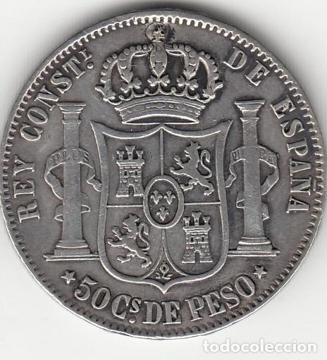 Monedas de España: ALFONSO XII: 50 CENTAVOS DE PESO 1882 - FILIPINAS ( PLATA ) - Foto 2 - 147687750