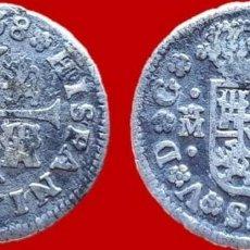 Monedas de España: FELIPE V, 1/2 REAL DE PLATA, MADRID 1738 - 15 MM / 1,26 GR.. Lote 147702810