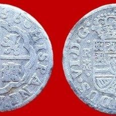 Monedas de España: FERNANDO VI, 1 REAL DE PLATA, MADRID 1756 - 20 MM / 2,61 GR.. Lote 147702930