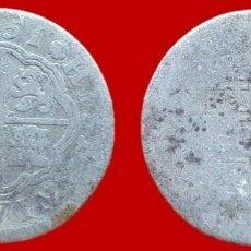 Monedas de España: FERNANDO VI, 1 REAL DE PLATA, MADRID 1751 - 20 MM / 2,41 GR.. Lote 147703006