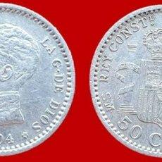 Monedas de España: ALFONSO XIII, 50 CÉNTIMOS DE PLATA 1904 (E.0-4) - 18 MM / 2,38 GR.. Lote 147703086