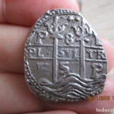 Monedas de España: 8 REALES POTOSI 1657. Lote 147965746