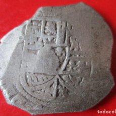 Monedas de España: FELIPE V. 8 REALES DE PLATA MACUQUINA. ACUÑADA EN MEXICO. #MN. Lote 147987778