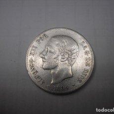 Monedas de España: 2 PESETAS DE PLATA DE 1884 18-84 FLOJOS.. .REY ALFONSO XII. Lote 148078386
