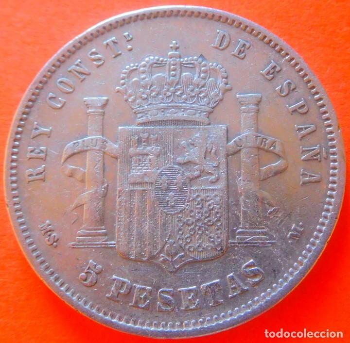 Monedas de España: ESPAÑA, 5 PESETAS, 1884, *18*84 MSM. ALFONSO XII. PLATA. - Foto 2 - 148272054