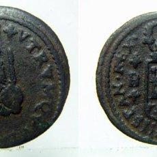 Monedas de España: MONEDA DE FELIPE V 1 MARAVEDI 1718 BARCELONA. Lote 148566858