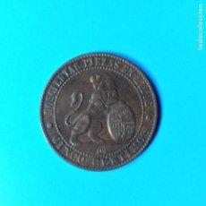 Monedas de España: GOBIERNO PROVISONAL 5 CENTIMOS CU 1870 BARCELONA OM. Lote 148632918