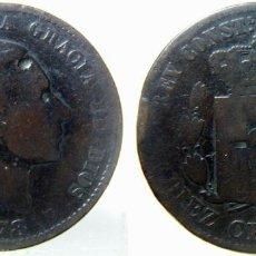 Monedas de España: MONEDA DE ALFONSO XII 10 CÉNTIMOS 1878. Lote 206599072