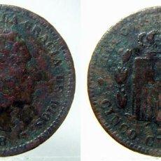 Monedas de España: MONEDA DE ALFONSO XII 5 CÉNTIMOS 1878. Lote 148686250
