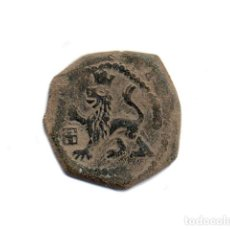 Monedas de España: MONEDA 2 CUARTOS, FELIPE II, 1556-1598. Lote 148877729
