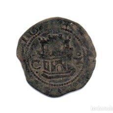 Monedas de España: MONEDA 2 CUARTOS, FELIPE II, 1556-1598. Lote 148877737