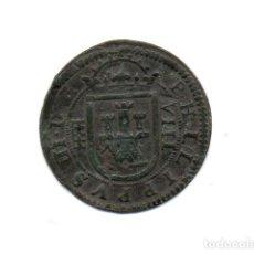 Monedas de España: MONEDA 8 MARAVEDIS, FELIPE III, 1605. Lote 148877789