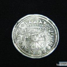Monedas de España: MONEDA FELIPE V. MONEDA DE 1 REAL DE PLATA DE 1717, MADRID, J. MAGNIFICA CALIDAD.. Lote 148877853