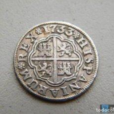 Monedas de España: MONEDA FELIPE V. 1 REAL. SEVILLA, P. A.. Lote 148877857