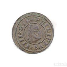 Monedas de España: MONEDA 16 MARAVEDIS, FELIPE IV, 1663. Lote 148879320