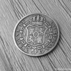 Monedas de España: 1 REAL DE 1845 DE MADRID. Lote 150665610