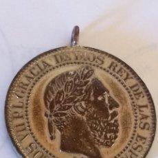 Monedas de España: **10 CTMS. DE PESETA (1875) -- CARLOS VII PL GRACIA DE DIOS REY DE LAS ESPAÑAS**. Lote 151122906