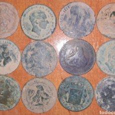 Monedas de España: LOTE 12 MONEDA ANTIGUA. Lote 151301938
