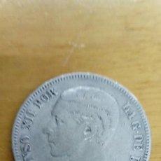 Monedas de España: MONEDA DE PLATA DE 5 PESETAS DE 1877. Lote 151311150
