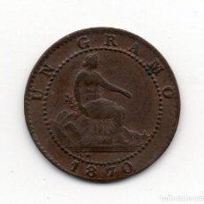 Monedas de España: 1 CENTIMO 1870. BARCELONA -GOBIERNO PROVISIONAL.. Lote 152013410